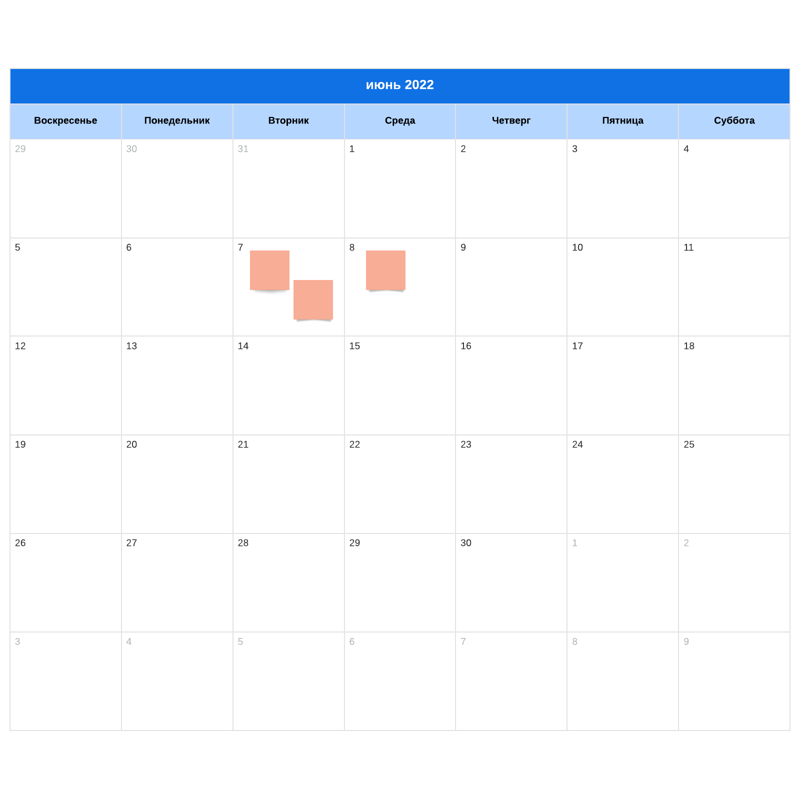 шаблон календаря на месяц