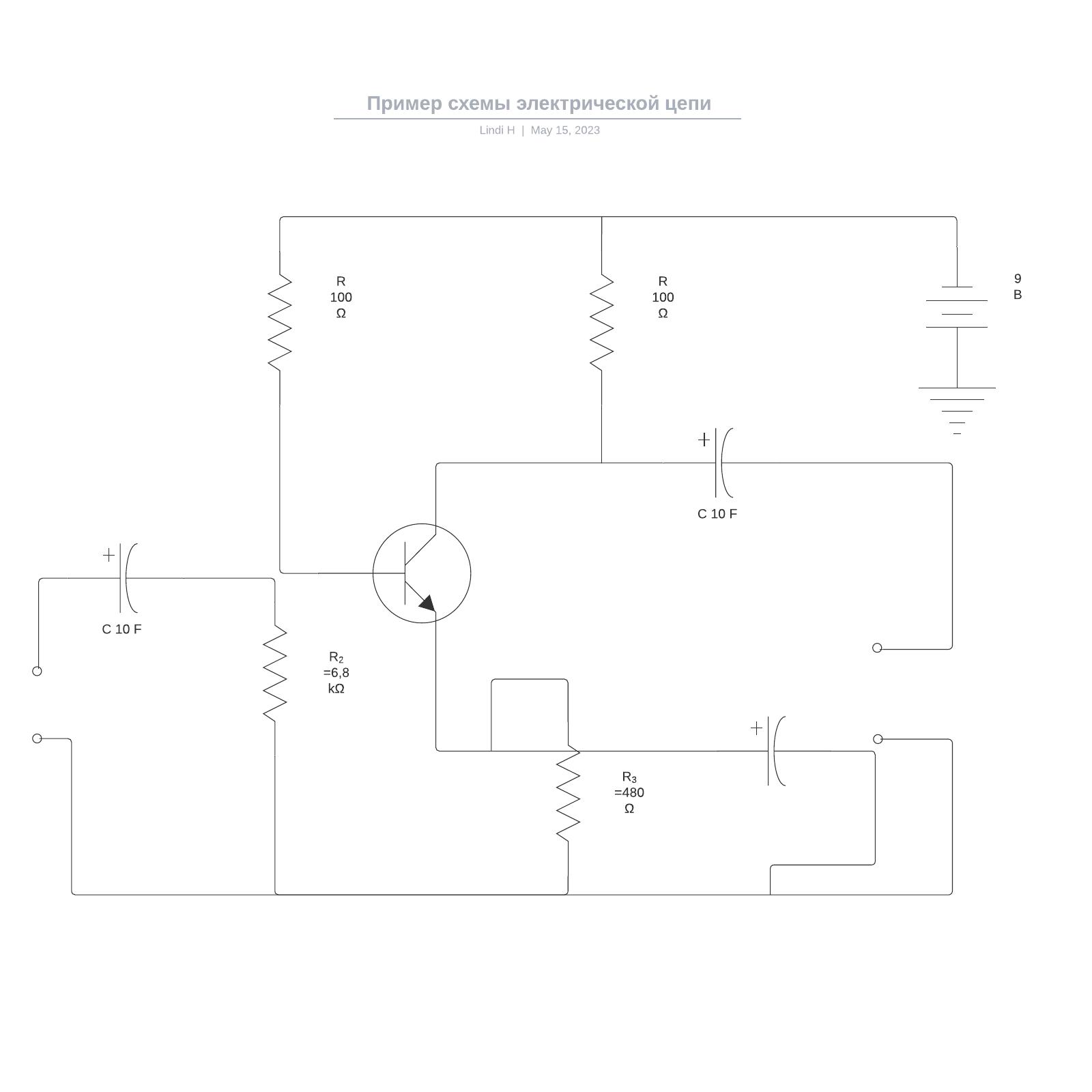 Пример схемы электрической цепи
