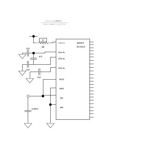 Arduino Uno 回路設計図