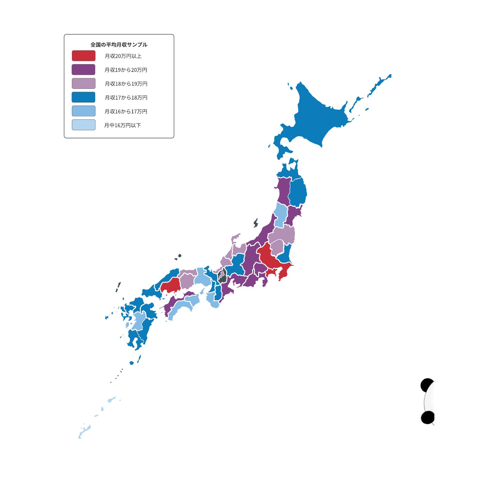 日本平均年収ランキングマップ