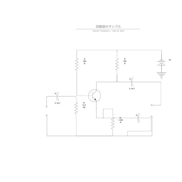 回路図のサンプル