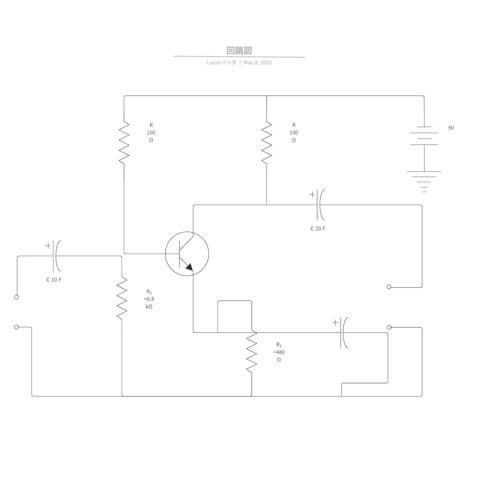 回路図見本テンプレート
