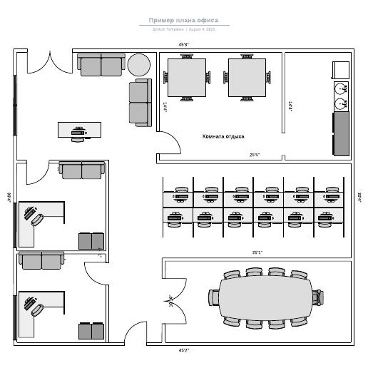 Пример плана офиса