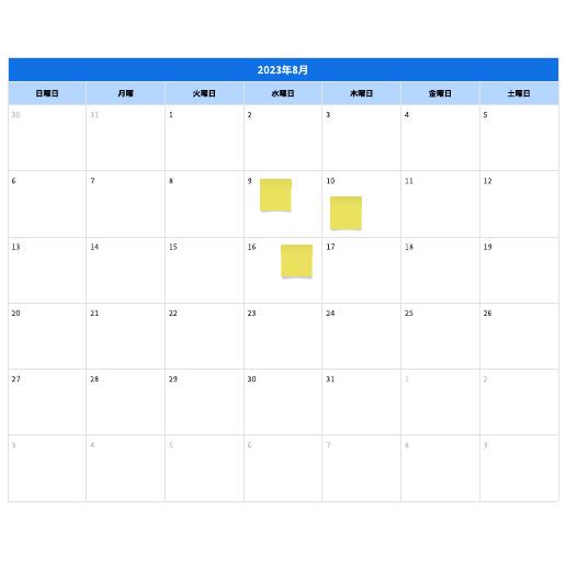 月間カレンダーテンプレート