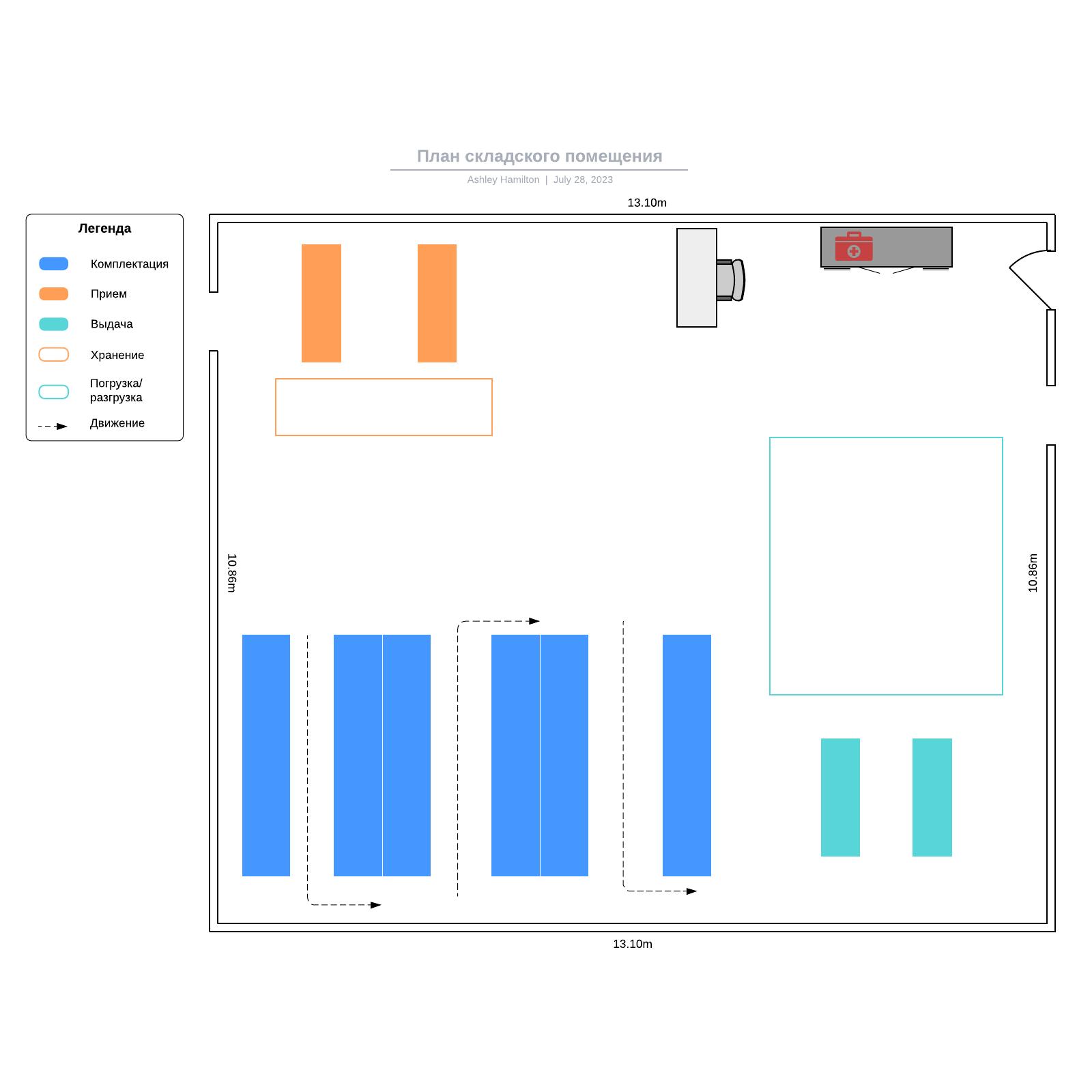 План складского помещения