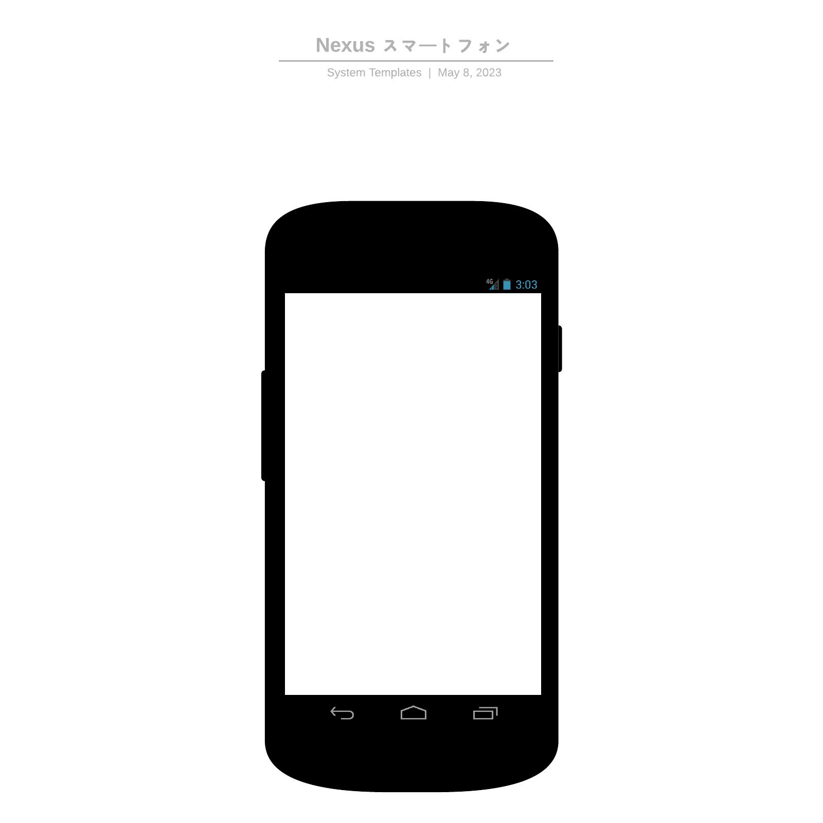 Nexus スマートフォンモックアップテンプレート