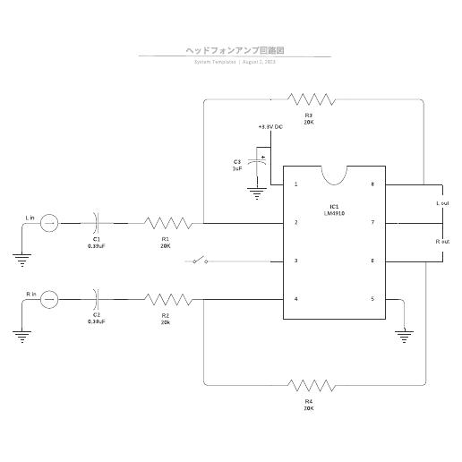 回路図の見本